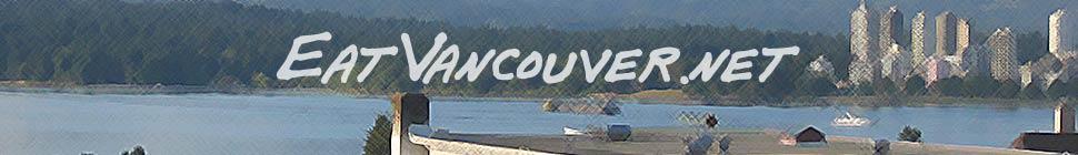 eatvancouver.net header image 1
