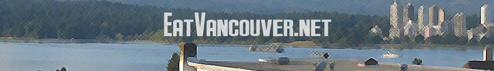 eatvancouver.net header image 2